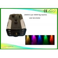 China RGB Color Ground Fogger Machine 1500w Dmx512 With Fabulous Smoke Emissions wholesale