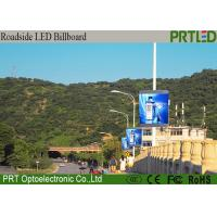 Buy cheap Good waterproof P 5 Outdoor Advertising LED Display screen for mounting on stand pole from wholesalers