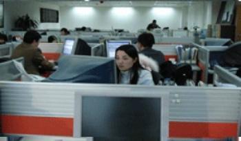 Beijing Sincoheren Science & Technology Development Co., Ltd.