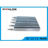 China High Stability Air Heater Element , PTC Ceramic Resistor Heater For Air Curtain wholesale