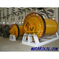 China cement grinding ball mill wholesale