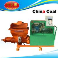 China Semi-Automatic Cement Mortar Spraying Machine for wall wholesale