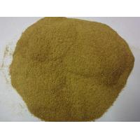 China EDTA Fe micronutrient wholesale