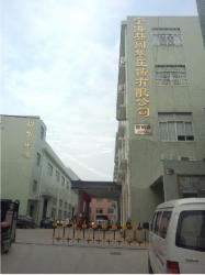 Ninghai Zhouhua Die Casting Co.,Ltd
