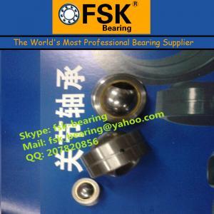 Buy cheap Miniature Spherical Plain Ball Bearings IKO PB5 PB6 PB8 PB12 PB14 PB22 from wholesalers