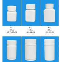 China Wholesale 20ml-275ml Solid PE Bottles with anti-theft caps wholesale