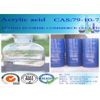 Acrylic Acid Plastic  Plasticizers CAS 79-10-7 Colorless Transparent Liquid C3H4O2