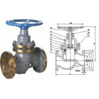 China Cast Steel globe valve flange type DN125 PN40 For Oil Steam And Gas wholesale