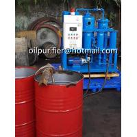 China Mobil Lubricant Oil Filtration Machines, Lube Oil Filter Equipment, Mobil Gear Oil Purifier , filter supliers in China wholesale