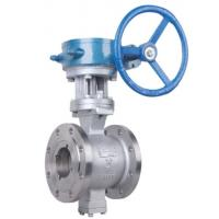 China Small V Type Trunnion Ball Valve , Wafer Type Ball Valve Corrosion Resistance wholesale