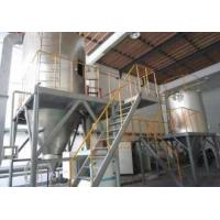 China High Speed Chemical Spray Dryer Ceramic Industry No Pollution No Leakage wholesale
