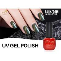 Easy Apply Cat Eye Nail Gel Polish , Gel Color Nail Polish Bulk / OEM Available