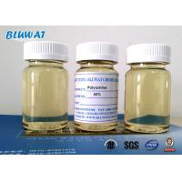 China 50% Content Polyamine Coagulant Water Purifying Chemicals Equivalent to Hyfloc Lt Series wholesale