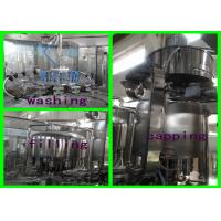 China Rotary Wheel 3-In-1 Plastic Bottle Water Making / Packing Water Bottling Machine on sale