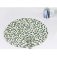 China Woven table mat, place mats,  placemat manufactory wholesale