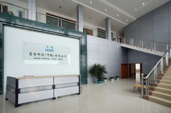 Innotek Technology (China) Ltd.