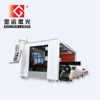 China All cover cnc fiber laser copper brass cutting machine for tube and metal sheet wholesale