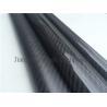 China 3Kあや織り織り方はカーボン繊維の管、光沢のあるまたはマットによって塗られたカーボン繊維の管を塗りました wholesale