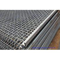 China Double Lock Woven Crimped Wire Mesh Stainless Steel / Copper Bbq Grill Net wholesale