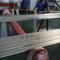 Fe-Co-Mo Magnetic Hysteresis Alloy Bar with size of OD 20-100mm