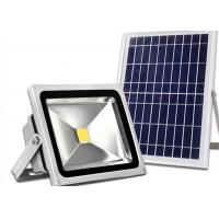 China Garden COB Solar Floodlight , Aluminum Alloy Solar Powered Exterior Flood Lights wholesale