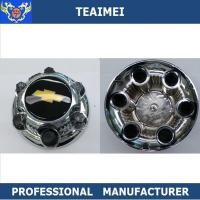 China 180mm Custom ABS Chevrolet Tahoe Alloy Car Wheel Center Caps For Auto Parts wholesale