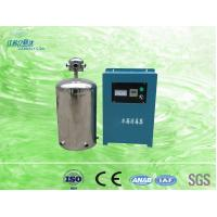 China High Frequency Industrial Water Treatment Ozone Generator For Water Purifying wholesale