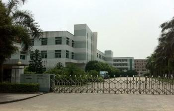 CHANGZHOU WUJIN LIJIA SMOOTH TEXTLLE MACHINERY FACTORY
