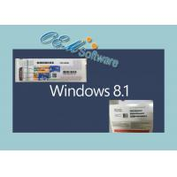 China Fast Delivery PC Product Key Windows 8 Product Key Win 10 Pro Key For Computer wholesale