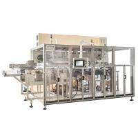 The full servo baby diaper rolling film bag packaging and wrapping  machine