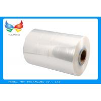 China Environmental Protection 40mic Tranparency PETG Shrink Sleeves Plastic Film For Label wholesale