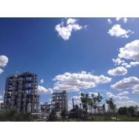 Buy cheap Dimethyl Carbonate (DMC) Refining Technology supplier from wholesalers