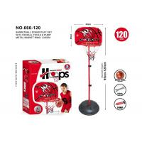 """47 """" Kids Adjustable Basketball Hoop With Ball Pump Tool For Sporting Game"""
