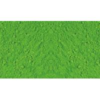Buy cheap Iron oxide pigments green from wholesalers