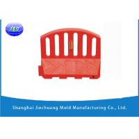 China Roto Molded Plastic Products PE Road Barrier Mold , Rotational Moulding Service wholesale