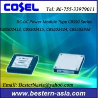 China Cosel CBS504805 48V to 5V 50W Power Module AC-DC wholesale