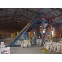 Buy cheap Granular processing system from wholesalers