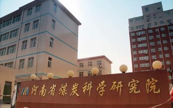 Henan Coal Science Research Institute Keming Mechanical and Electrical Equipment Co. , Ltd.