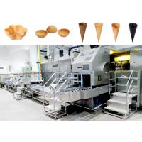 Buy cheap Energy Efficiency Sugar Cone Production Line PLC Controlled CE Certificate from wholesalers