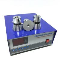 China Sweep Frequency Ultrasonic High Power Pulse Generator 28khz/40khz New Condition on sale