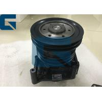 Buy cheap Excavator WD615 Engine Parts Excavator Water Pump Assembly 61500060050 from wholesalers