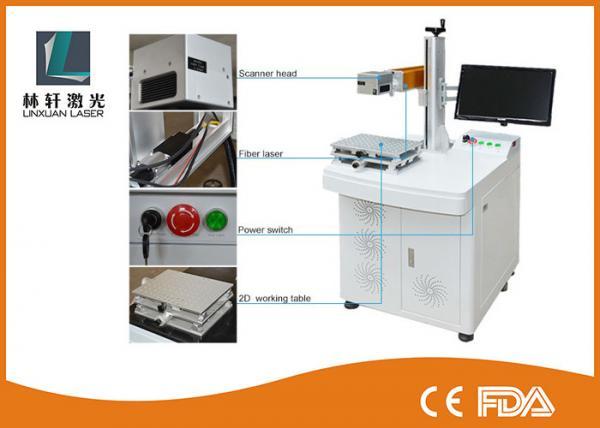 Quality Máquina elegante 10W - 50w de la marca del laser de la fibra de la refrigeración por aire para el condensador/los telclados numéricos for sale