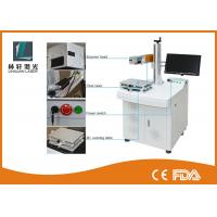 China Air Cooling Smart Fiber Laser Marking Machine 10W - 50w For Capacitor / Keypads wholesale