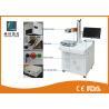 China Máquina elegante 10W - 50w de la marca del laser de la fibra de la refrigeración por aire para el condensador/los telclados numéricos wholesale