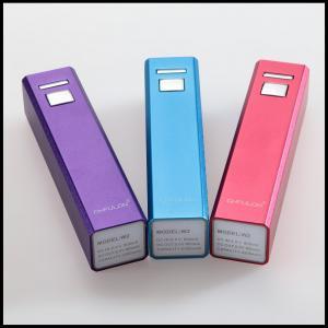 China mini portable charger power bank wholesale