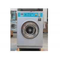 Buy cheap Spring Suspension Coin Operated Laundry Equipment 15kg Fully Automatic from wholesalers