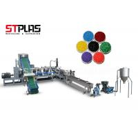 Buy cheap Mother and baby extruder plastic pelletizing machine for PP PE material from wholesalers
