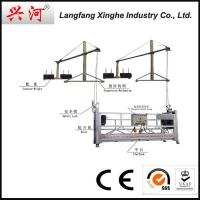 China zlp 630 suspended platform wholesale