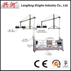 China zlp 800 suspended access platform / suspended platform gondola wholesale