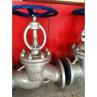 China Cast Steel Flanged Globe Valve 7319 ANSI BS1873 DIN Short Opening wholesale